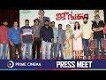Junga Movie Press Meet   Prime Cinema