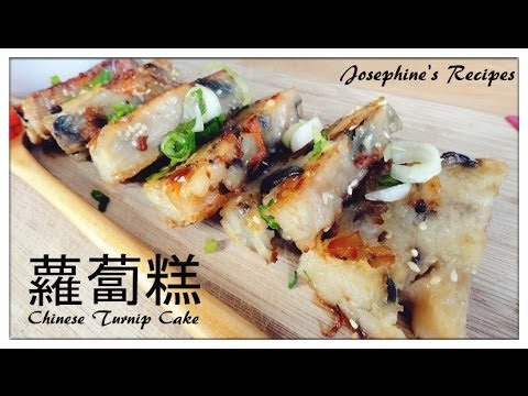 Easy chinese radish cake recipe