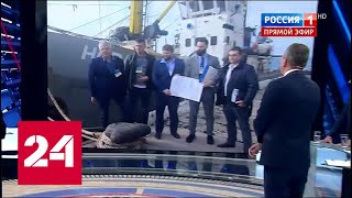 """Киев хочет продать """"Норд"""", российские моряки по-прежнему остаются в заложниках. 60 минут от 19.10.1"""