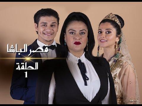 Qasr al bacha (Maroc) Episode 1