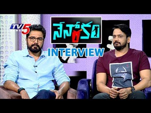 Sarath Kumar and Sairam Shankar Exclusive Interview on Nenorakam Movie   TV5 News