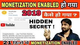 My Monetization Enable On Channel in 21 Days | Monetization Enable | Latest 2019 |