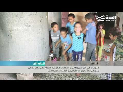 تحررت الموصل وبانت مأساة النازحين  - 15:21-2017 / 7 / 19