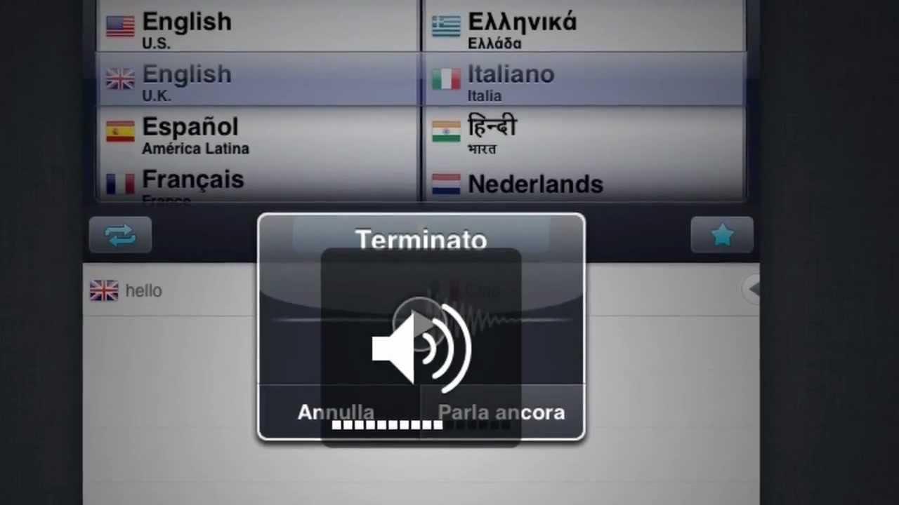 App per tradurre vocalmente voce traduttore youtube for Traduttore apple