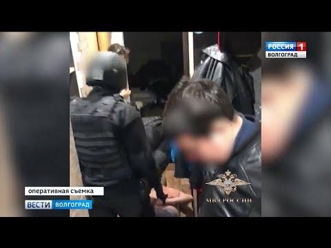 В Волгограде задержана группа кредитных мошенников