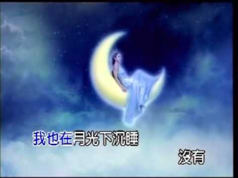CoCo Lee  A Love Before Time