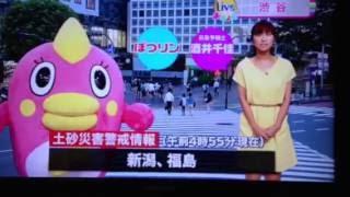 oha4にピンク色のそらジローが登場!