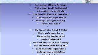 Chhoti Si Pyari Si Nanhi Si high qwality karaoke with lyrics