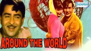 Around the World - Raj Kapoor - Mehmood - Hindi Full Movie