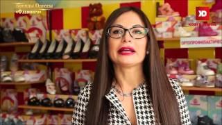видео марки ортопедической обуви для детей