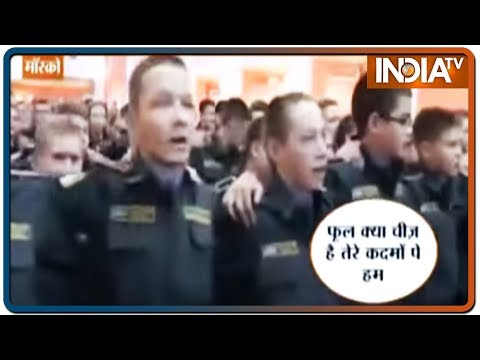 Russian Military Cadets Sing Indian Patriotic Song 'Ae Watan' In Moscow, Video Goes Viral Mp3