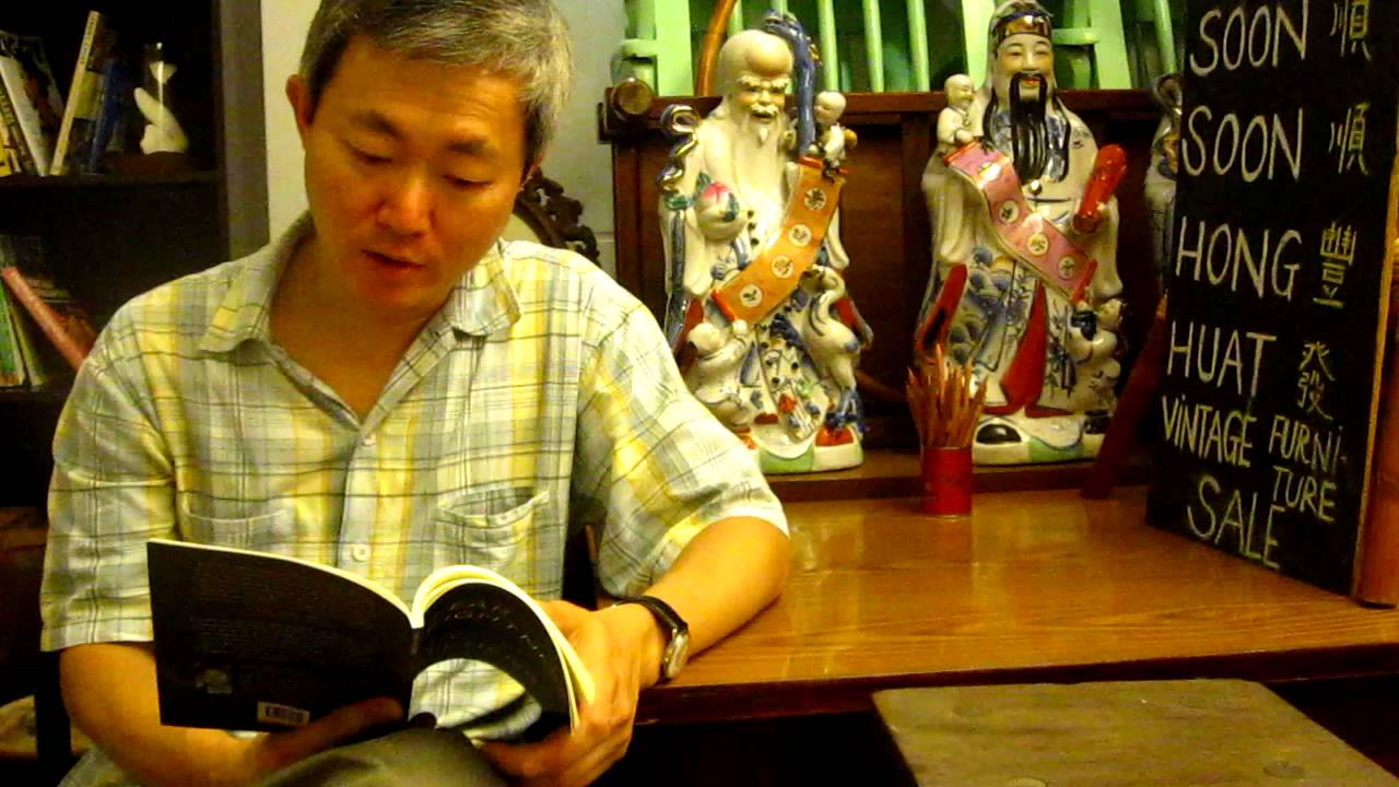 Reading by Boey Kim Cheng- his...