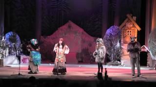 Новогодний Спектакль: Однажды в Студёную Зимнюю Пору 1