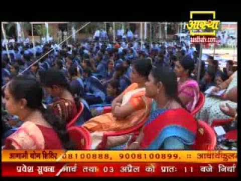 Swami Ramdev Motivational Lecture for Students of Vivekanand