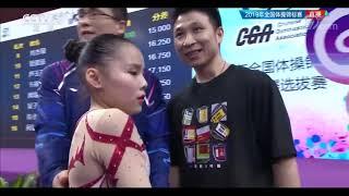 Shang chunsong Bars    2019 Team Finals Chinese Nationals