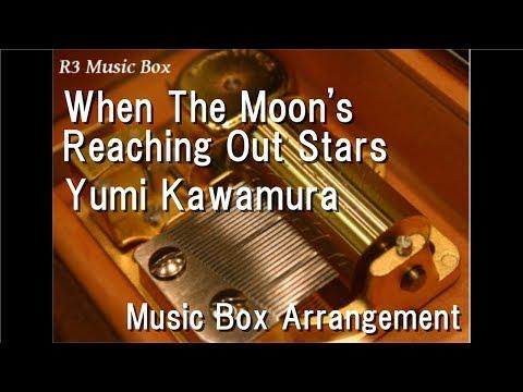 When The Moon's Reaching Out Stars/Yumi Kawamura [Music Box] (Atlus