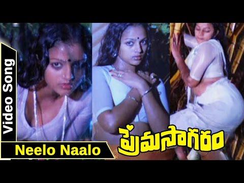 Neelo Naalo Video Song    Prema Sagaram Telugu Movie    T Rajendar, Nalini, Saritha thumbnail