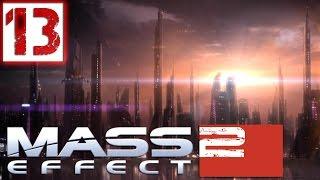 mass Effect 2 Прохождение Часть 13 (Солдат, Герой, Insanity)