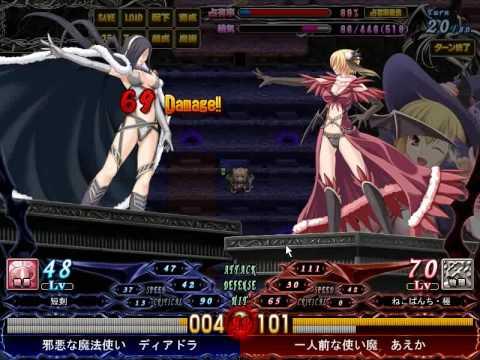 Princess Hunting Dungeon Meister 2nd Playthrough - Killing Berserk Diadora