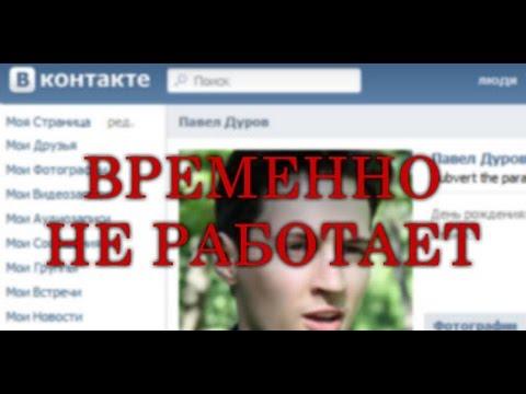 друзья вконтакте 2015