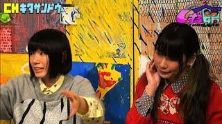 「Cheer Upバラエティ!しずる館」2016/2/11 配信 ♯24 HP→http://www.ch...