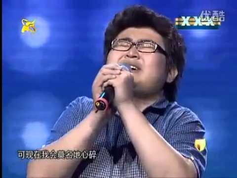 Wu Ming - Dang Wo Xiang Ni De Shi Hou.mp3