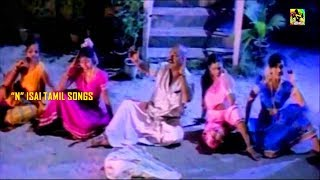 காபி தண்ணி போடடுமா டீ  தண்ணி போடடுமா சொல்லுங்க மருமகனே(Marumagane Marumagane)Song
