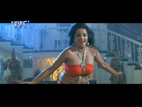 HD ना होश है ना खबर - Raja Babu - Hot Monalisa & Dinesh Lal Yadav - Bhojpuri Hot Songs 2015 new