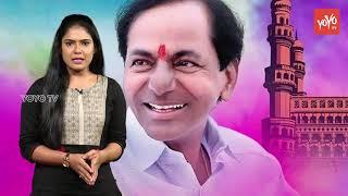 కేసీఆర్ కు ఆంధ్రా జన నీరాజనం | Telangana CM KCR Birthday Celebrations in Andhra Pradesh | YOYO TV