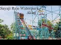 Sayaji Raje Water Park Akluj | All Rides In park | Adventure Land | Rain Dance | Theme Park Rides