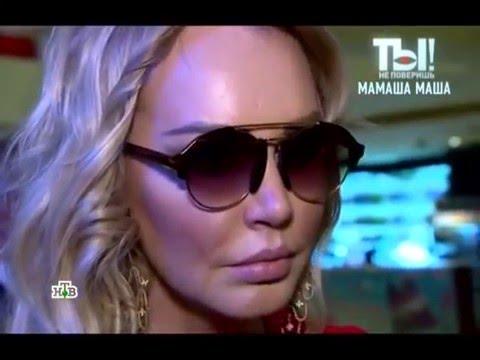 Маша Малиновская ходит по клубам, а ее сын сидит дома с бабушкой.