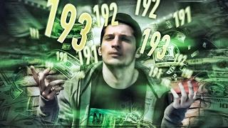 Я РЕШИЛ СОБРАТЬ ДРАФТ 193 В FIFA 17!