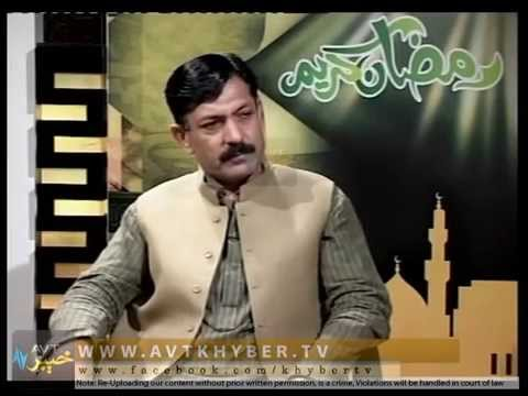 Zamarud Buneri Station Manager Khyber Tv Dubai Station
