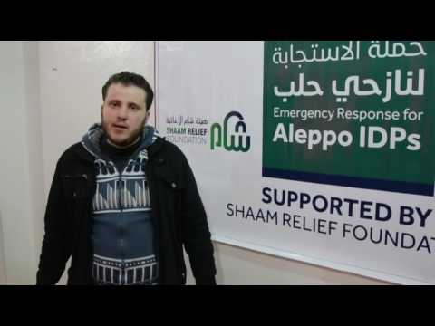 Shaam Relief Foundation - Aleppo Campaign