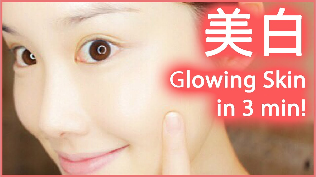 How To Whiten Your Skin At Home 美白になる方法 Bye Dark Spots