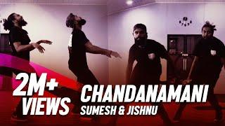 Chandanamani Dance Choreography | Sumesh & Jishnu | Choreo Grooves | DDF 2.O