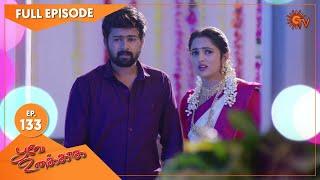 Poove Unakkaga - Ep 133 | 1 Jan 2021 | Sun TV Serial | Tamil Serial