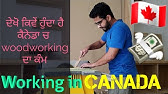 Carpenter Salary in Canada (2017) - Jobs in Canada - YouTube