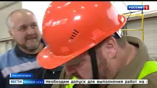 Технологии обучения персонала в Магнитогорске