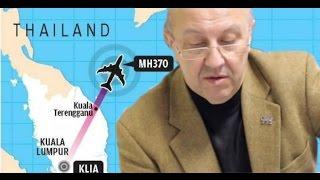 Закрытая тема Малайзийских боингов. Андрей Фурсов.
