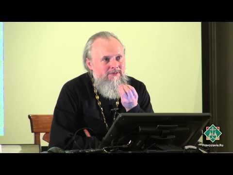 Лекция 9. Откровение Бога о Самом Себе. Ответы на вопросы