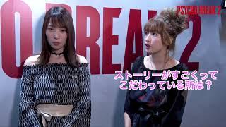 今回の『ゆったんTV』は、増田有華と梅田彩佳がタッグを組んで『東京ゲ...