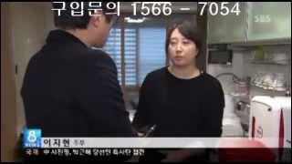 [파워씽씽] sbs뉴스 음식물 건조기 문제점(음식물 처…