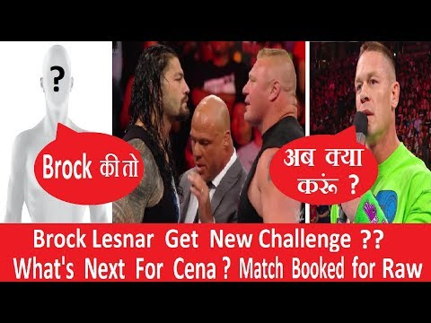 Brock Lesnar Face To Face Roman Reigns ? What's Next For Cena ? Brock Gets Challenge thumbnail