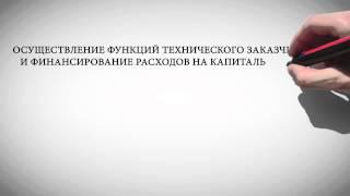 О некоммерческой организации «Фонд капитального ремонта многоквартирных домов Ленинградской области»