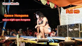 Dance Hungama - naipur night open hungama / dance hungama bengali 2018 / stage show