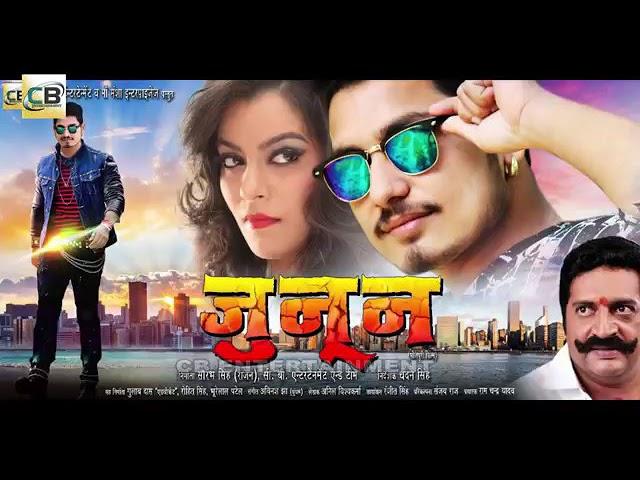 Khesari Lal Yadav pahunche 2018 ki Sabse Badi film Junoon ki shubh muhurat