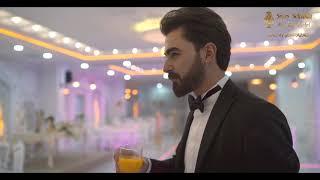 Salon Şehrazad Tanıtım Filmi Sivas 2018