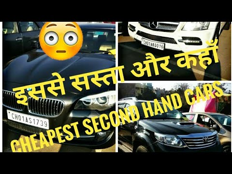 Cheapest second hand cars Chandigarh
