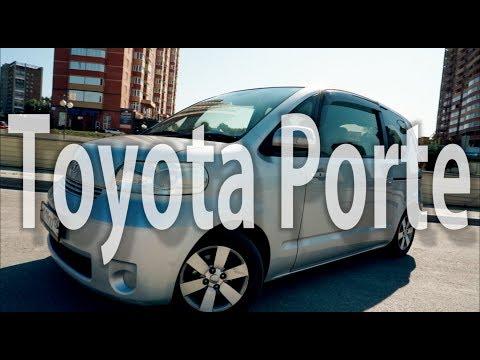 Конкурент минивэнов Toyota Porte На продаже в РДМ Импорт
